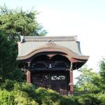 M Hanid_Kew_Gardens